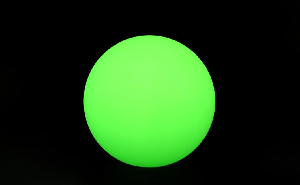 mBall Lightning Globe RGB